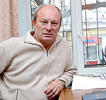 Небалуев Сергей Иванович